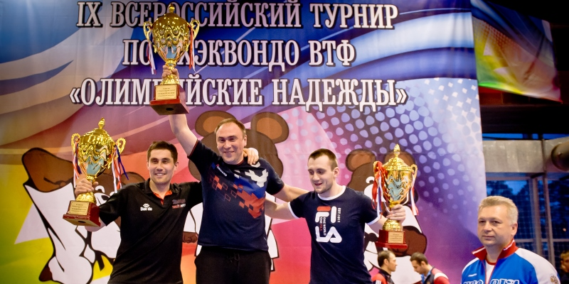 Девятый турнир «Олимпийские надежды» тхэквондо стал рекордным по количеству участников