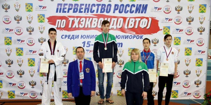 Южноуральцы завоевали 8 наград первенства России по тхэквондо среди юниоров